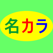 nagoya-karaoke-circle-icon.png